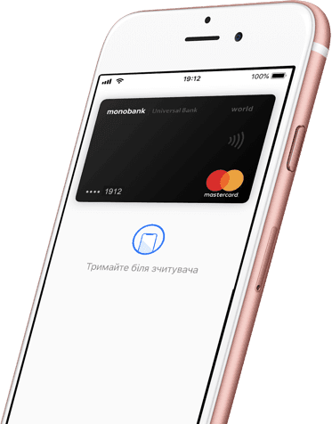 apple-pay background