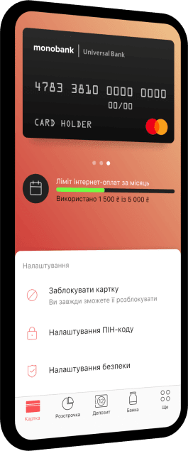 monobank card settings